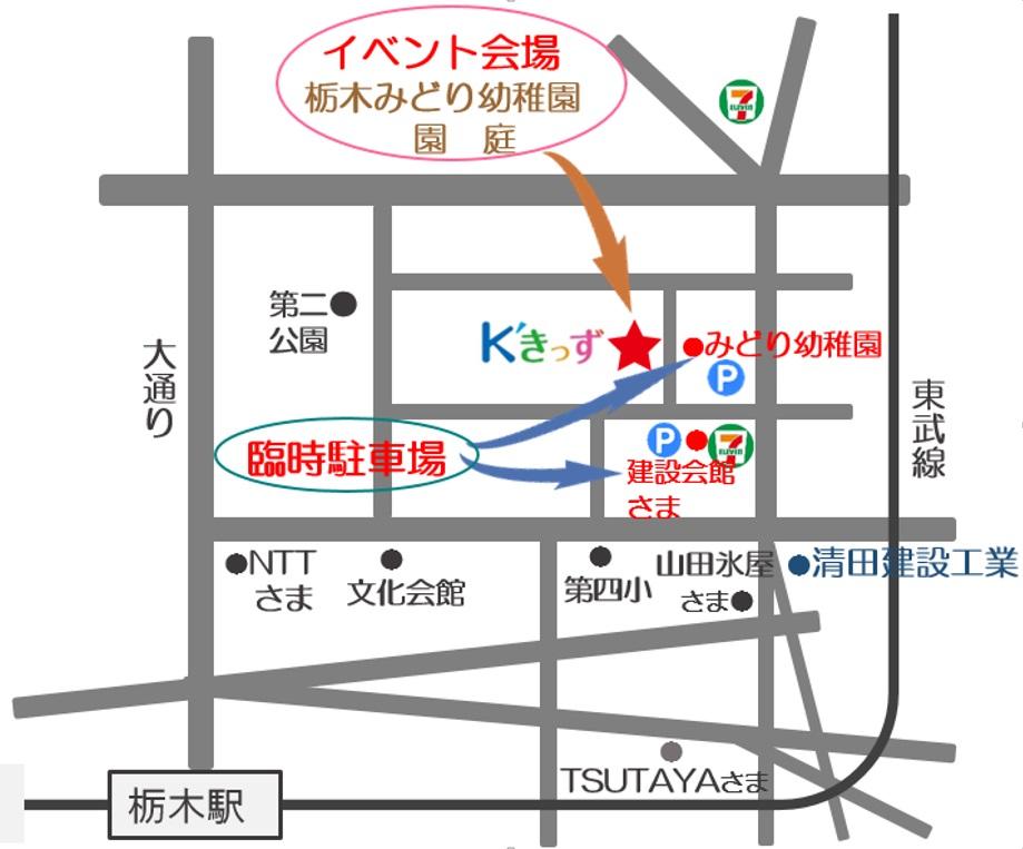 kkids-map.jpg