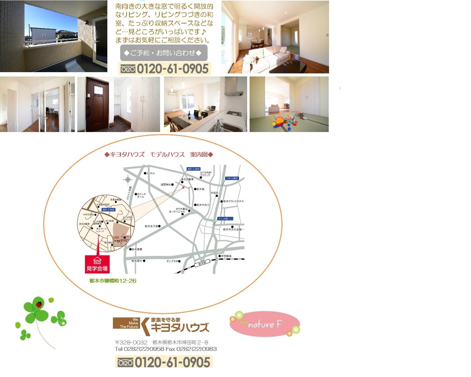 modelhouse-2.jpg