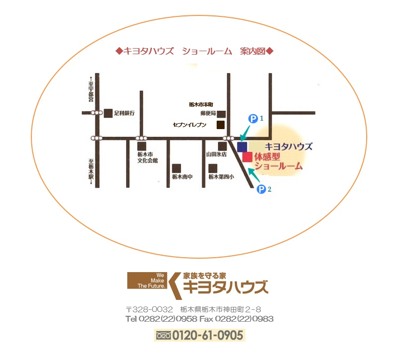 showroom-map.jpg
